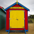 Stock Photo: Bayside bathing box