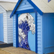 Stock Photo: Blue bathing box
