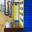 Stock Photo: Bright bathing boxes