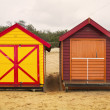 Stock Photo: Colorful bathing boxes