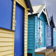 Brighton Bathing Boxes — Stock Photo #27971757
