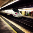 Fast train — Stock Photo