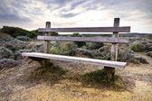 Empty seat — Stock Photo