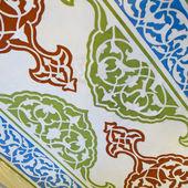Mosque art — Stock Photo