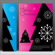 2012 Happy New Year vector banner vertical set — Stock Vector