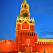 Saviour Tower, Kremlin, Moscow, Russia — ストック写真