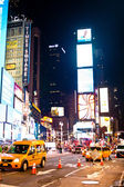 Times Square at night — Stock Photo
