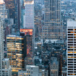 Manhattan view from Rockefeller Center, New York, USA — Stock Photo
