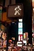 Straatnaamborden in new york, Verenigde Staten — Stockfoto