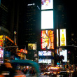Times square i natt new york, usa — Stockfoto #31065705
