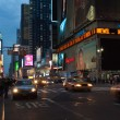 Times Square urban night scene — Stock Photo