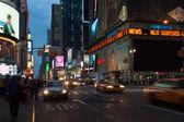 Times Square urban night scene — Stock Photo