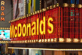 Mc Donalds neon lights entrance — Stock Photo