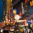 Traffic and crowds along 42nd street in Times Square district. — Stock Photo #32368059