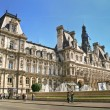 The Hôtel de Ville in Paris front view — Stock Photo