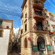 Sitges streets in Catalonia Province — Stock Photo