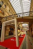 GUM Shopping mall in Moscow Russia — Stock Photo