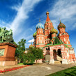 St. Basil's Cathedral, in Red Square, Moscow, Russia — Stock Photo