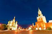Röda torget i moskva, ryssland — Stockfoto