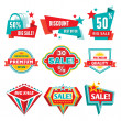 Stock Vector: Sale & Discount Badges - Abstract Vector Signs