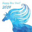 Horse - Happy New Year — Stock Vector