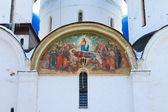 Trinity Sergius Lavra — Stok fotoğraf