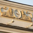 Stock Photo: Symbolism of lion on houses in center of Moscow