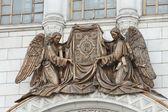 Frescoes Of Orthodoxy — Stock Photo