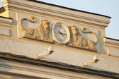 The symbolism of a lion on the houses in the center of Moscow — Foto Stock