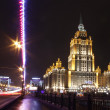 Stock Photo: Night Moscow