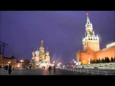 Red square — Stock Video