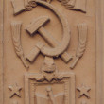 Постер, плакат: Communism