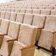 Royalty-Free Stock Photo: Auditorium