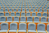Armchairs in the auditorium — Stock Photo