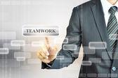 Sinal de botão do trabalho em equipe — Fotografia Stock