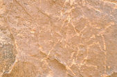 Rough brown stone texture — Stock Photo