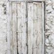 White door — Stock Photo