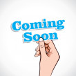 Coming Soon — Stock Vector