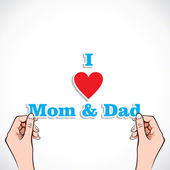 Love for mom and dad — Stock Vector