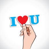我爱你词在手 — 图库矢量图片