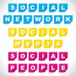 Social word — Stock Vector
