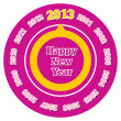 Royalty-Free Stock Vector Image: New Year Greeting Card,2013