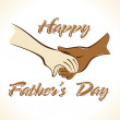 Father's Day Greeting — Stock Vector