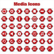 Set of Media Icons — Stock Vector #24433367