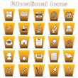 Stock Vector: Set of Educational Icons