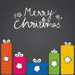Merry christmas gift background — Stock Vector