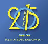 New year 2015 creative greeting card design in ukrainian flag — Stock Vector