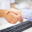 Foto Stock: Pharmacy. Pharmacy. shaking hands