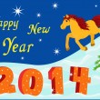 Постер, плакат: New Year 2014 with symbol of year a Horse