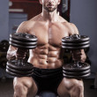 Royalty-Free Stock Photo: Powerful muscular man